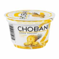 Chobani Greek Yogurt Pineapple
