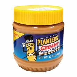 Planters Creamy